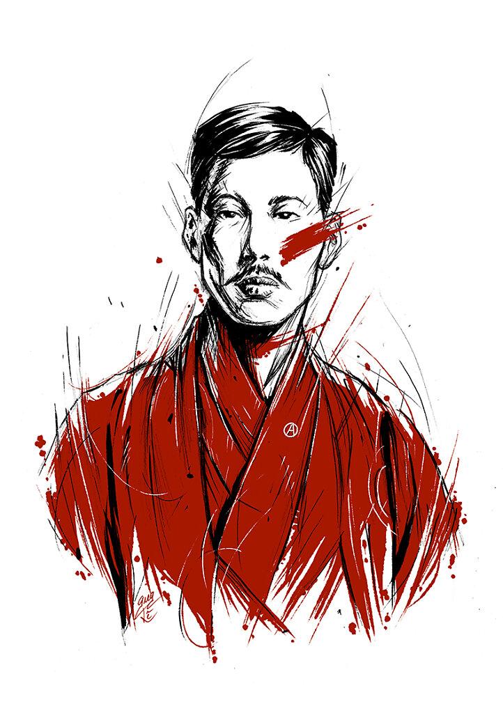 Shûsui Kötoku (1871-1911)